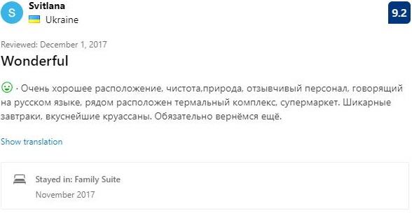 Villa Aina Testimonials Svitlana from Ukraine